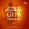 latest release from Isha Music